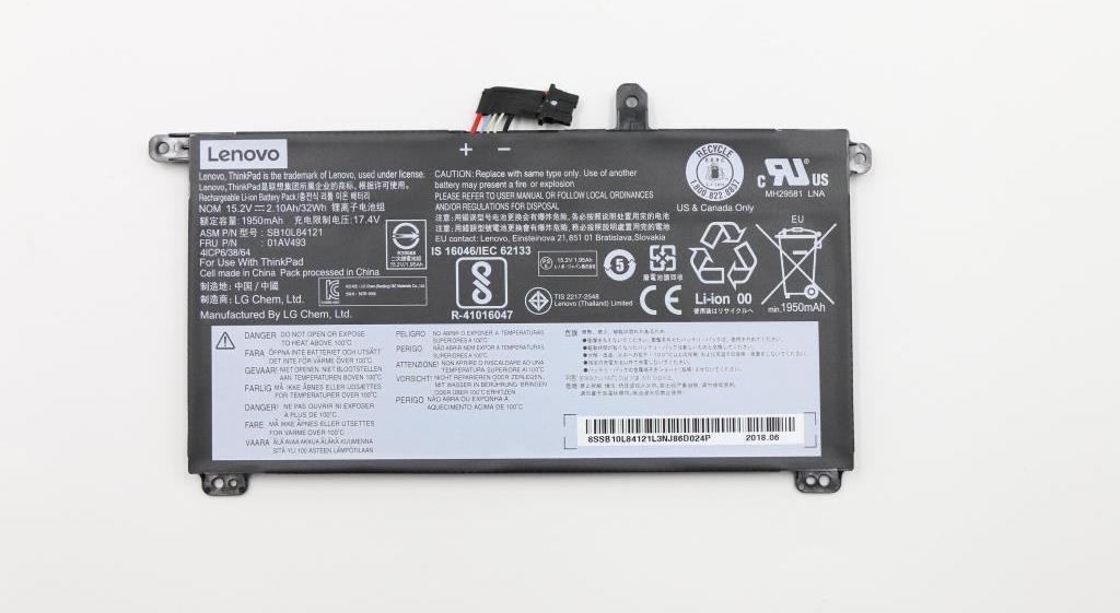 Lenovo Battery 4 Cell 32Wh Li-Ion  00UR891 - eet01