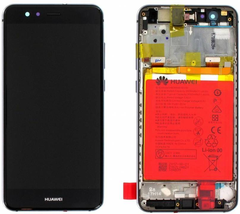 Huawei LCD With Touch Glass, Frame and Battery, Black 02351FSE - eet01