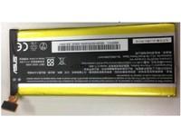 Asus Battery ATL LI-POLY FPACK  0B200-00350200 - eet01