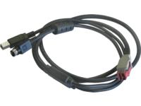 Star Micronics POWERED USB SPLITTER CABLE  37996831 - eet01