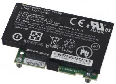 Ernitec Raid Card Battery Backup Kit For BUILD-8CH RAID-CONTROLLER BUILD-RAID-BBU - eet01