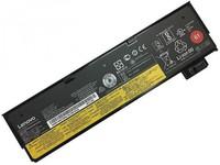 Lenovo Battery 3 Cell 24Wh Lilon  FRU01AV424 - eet01