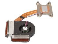 Lenovo Thermal Fan, Integrated  FRU45M2723 - eet01