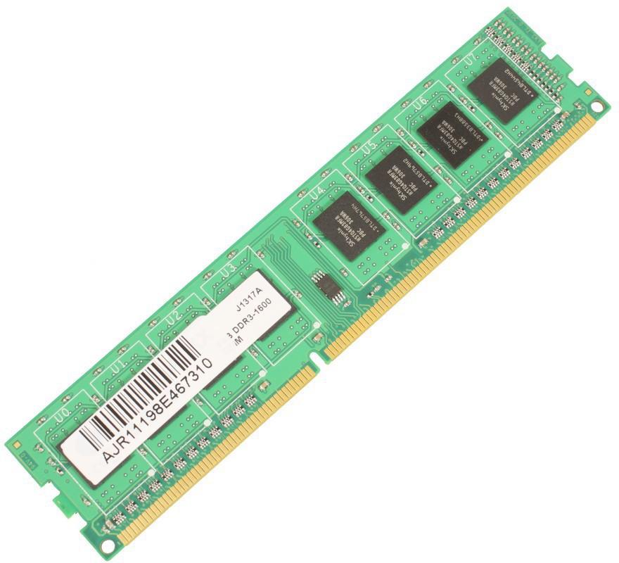 MicroMemory 4GB Memory Module 1600MHz DDR3 MMKN023-4GB - eet01