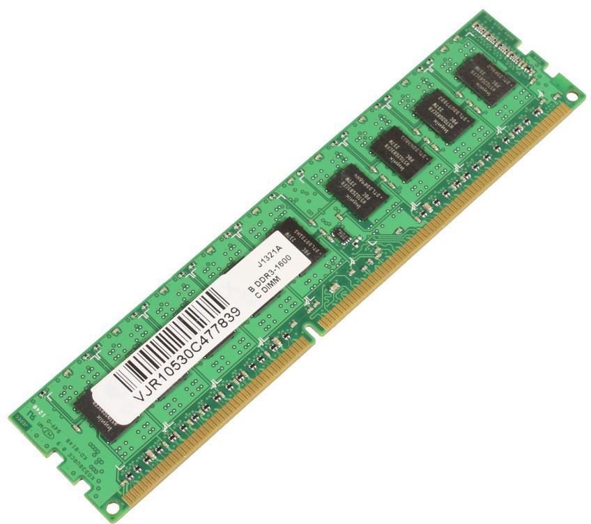 MicroMemory 4GB Memory Module 1600MHz DDR3 MMKN062-4GB - eet01