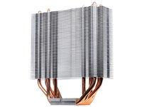 Silverstone Argon CPU cooler SST-AR03  SST-AR03 - eet01