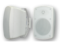 "VivoLink 2-Way Wall Mount Speaker Set, White, 80W,  5.25"" VLSPH521WT - eet01"
