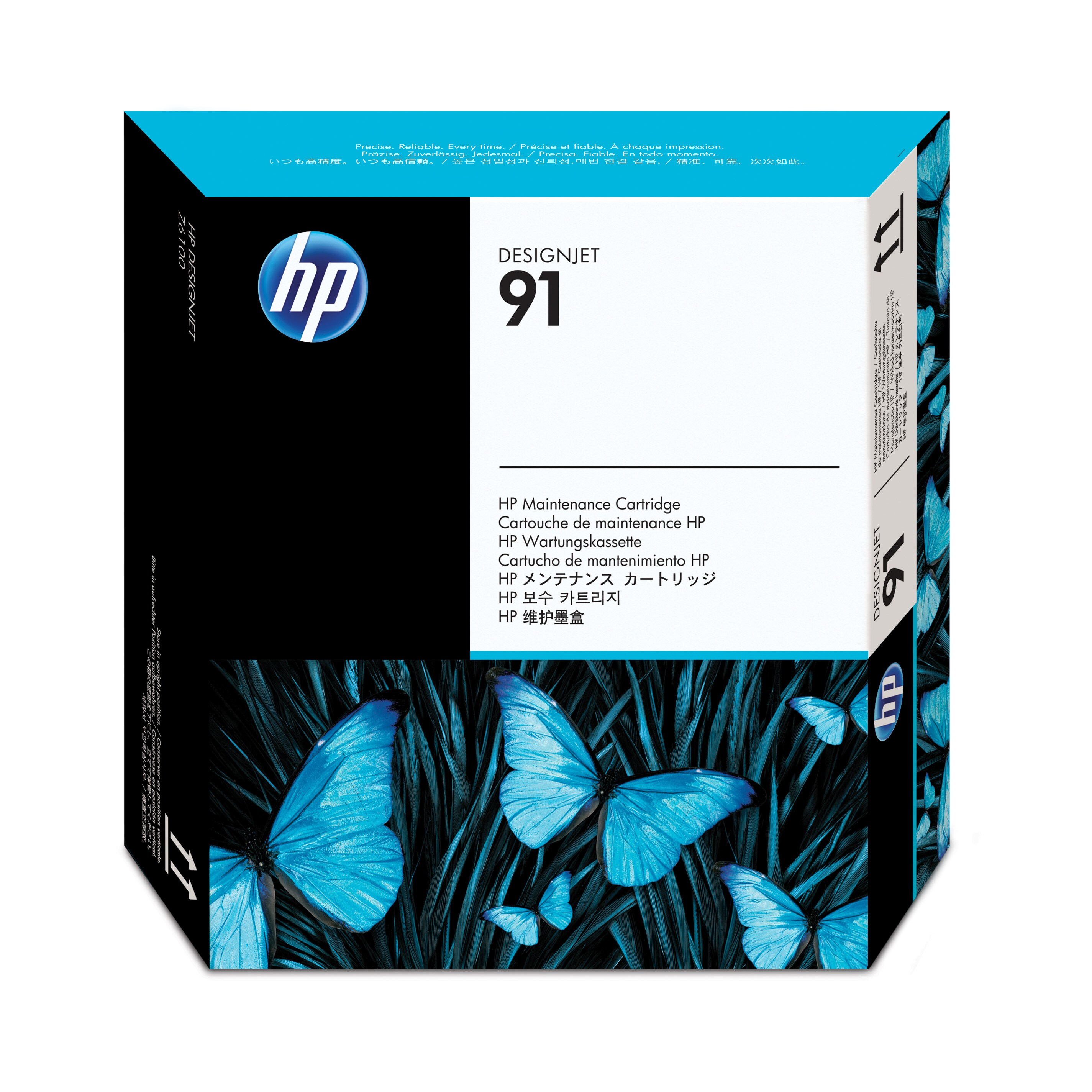 HP No. 91 Maintenance Cartridge C9518a