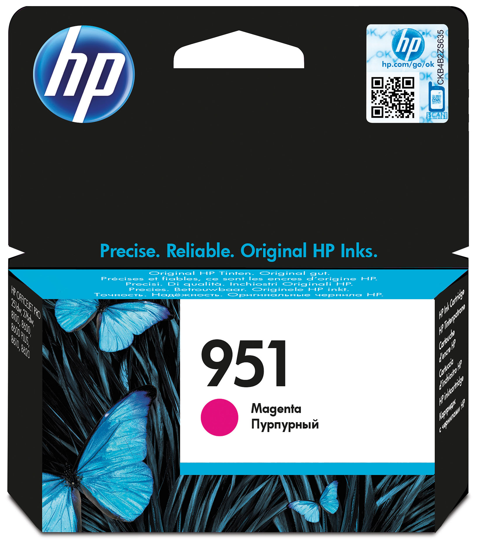 Hpcn051ae      Hp 951 Magenta Officejet Ink   Cartridge 700 Pages                                          - UF01
