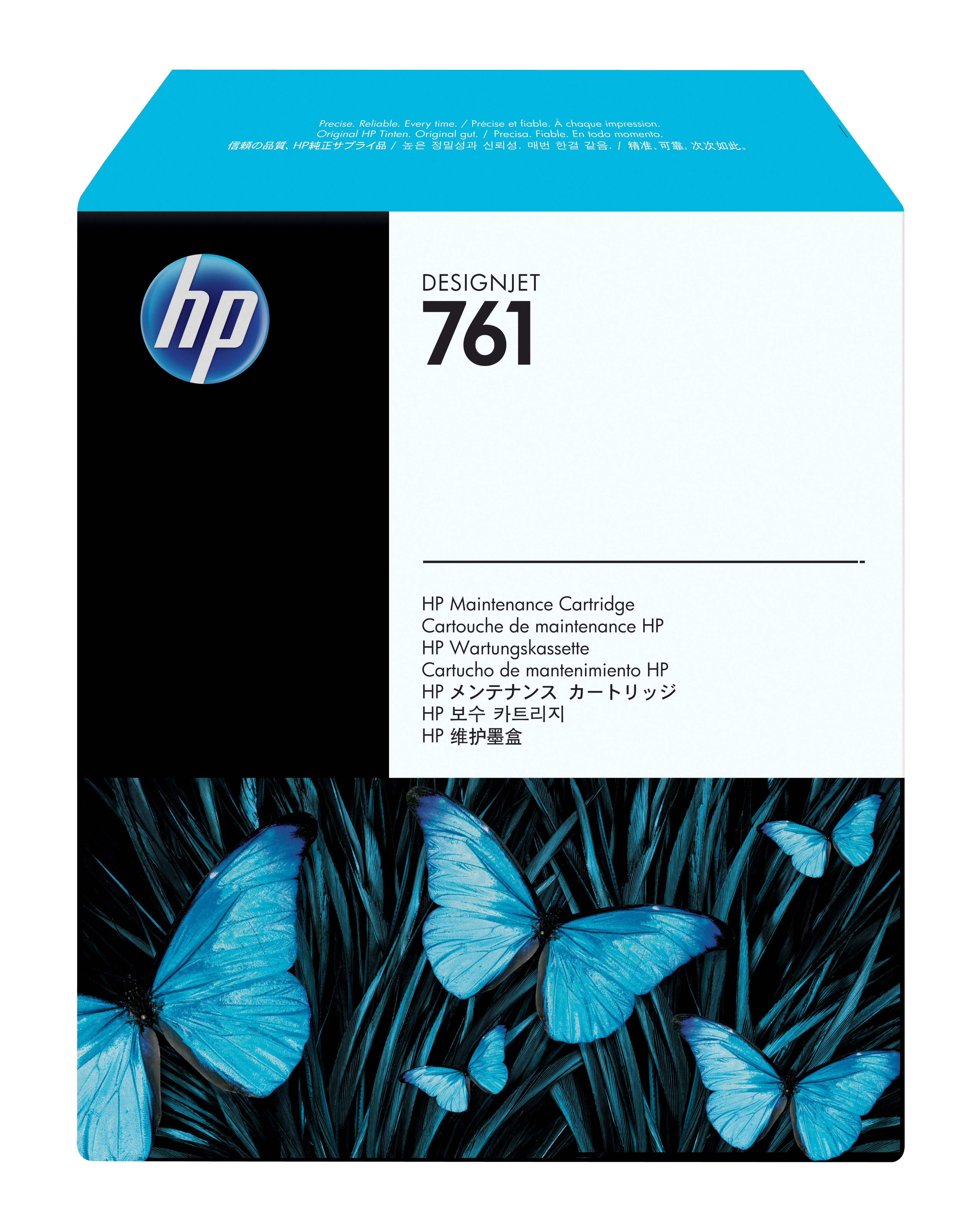 HP No. 761 Maintenance Cartridge Ch649a