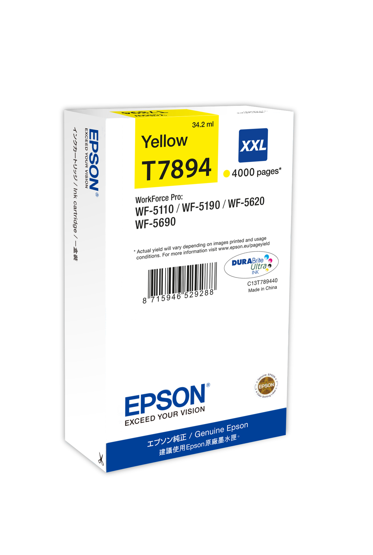 Epst78944010   Epson Wf5000 Series Xxl Yellow 1 X 34ml                                                     - UF01