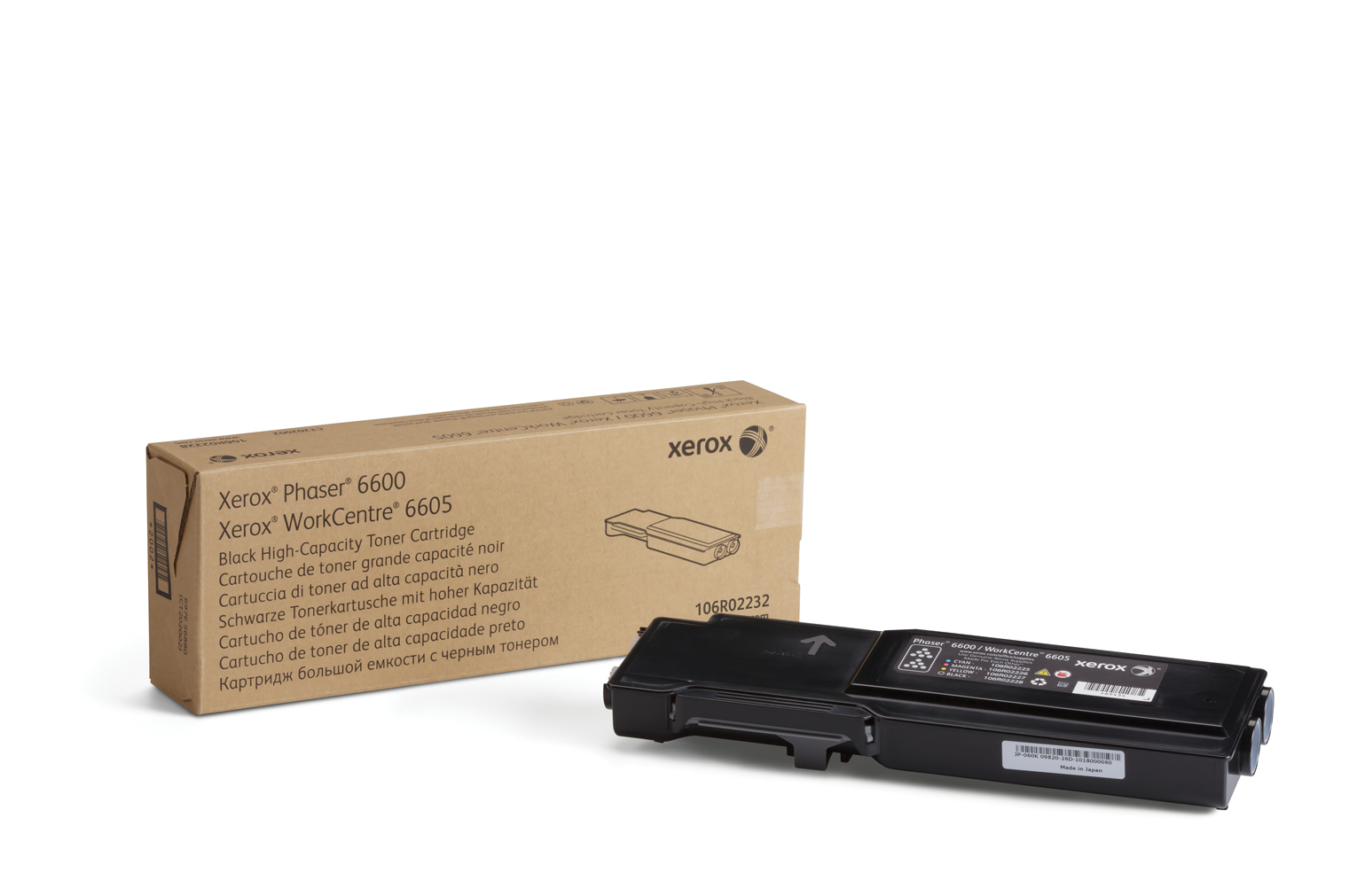 Xerox - Genuine Supplies         High Capacity Black Toner Cartr     Na (yield 8k)                       106r02232