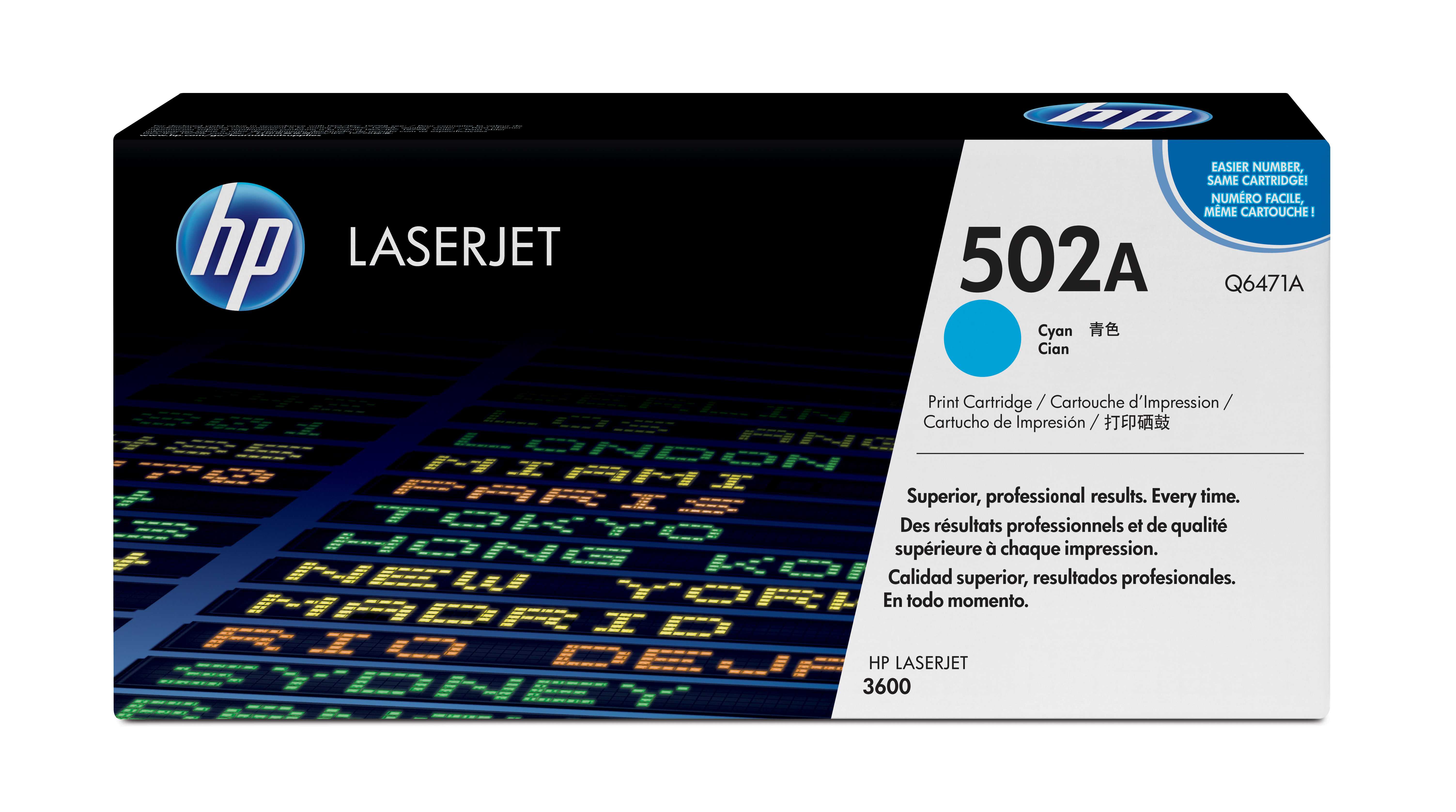 Remanufactured HP Q6471A Toner Cartridge Cyan 4K Q6471A - rem01