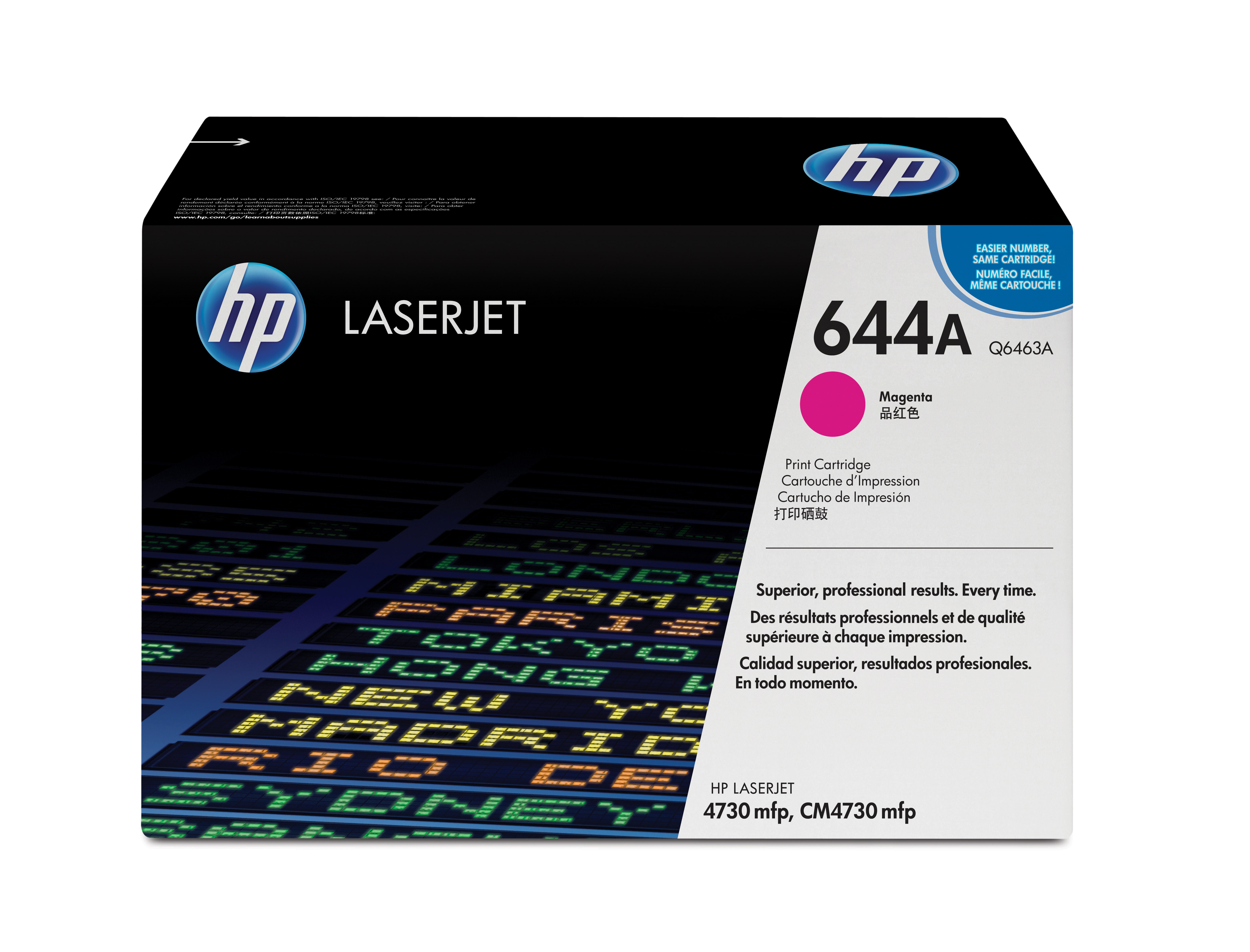 Remanufactured HP Q6463A Toner Cartridge Magenta Q6463A - rem01