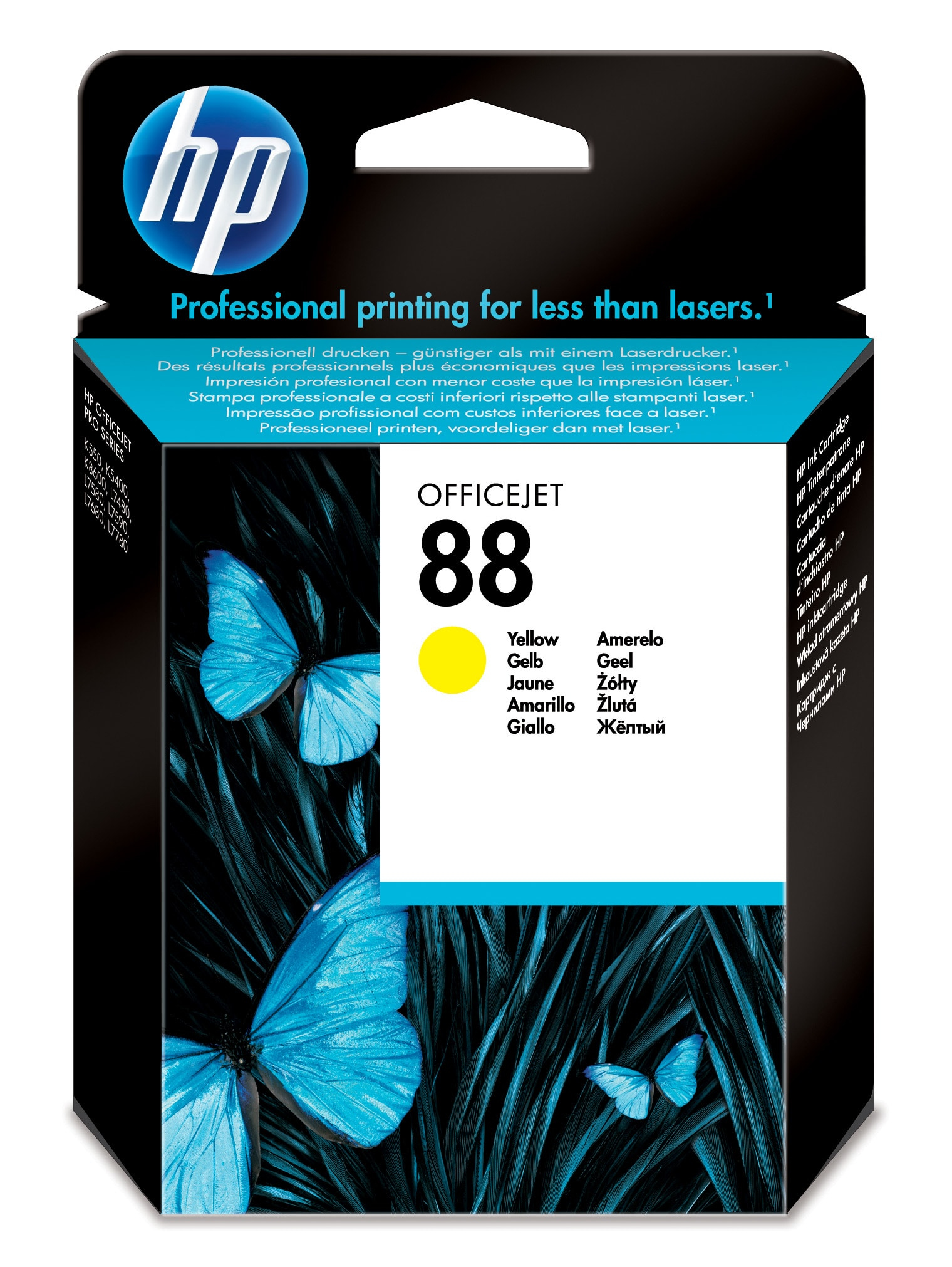 Remanufactured HP C9388AE (88) Yellow Ink Cartridge C9388AE - rem01