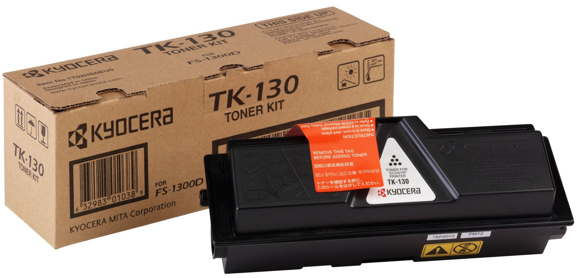 Remanufactured Kyocera TK130 Toner Cartridge Black 7k TK-130 - rem01