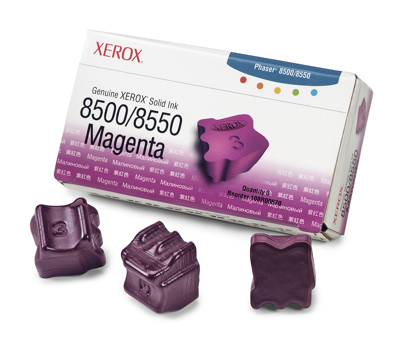 Compatible Xerox (108R00670) Magenta Solid Ink Cartridge 108R00670 - rem01