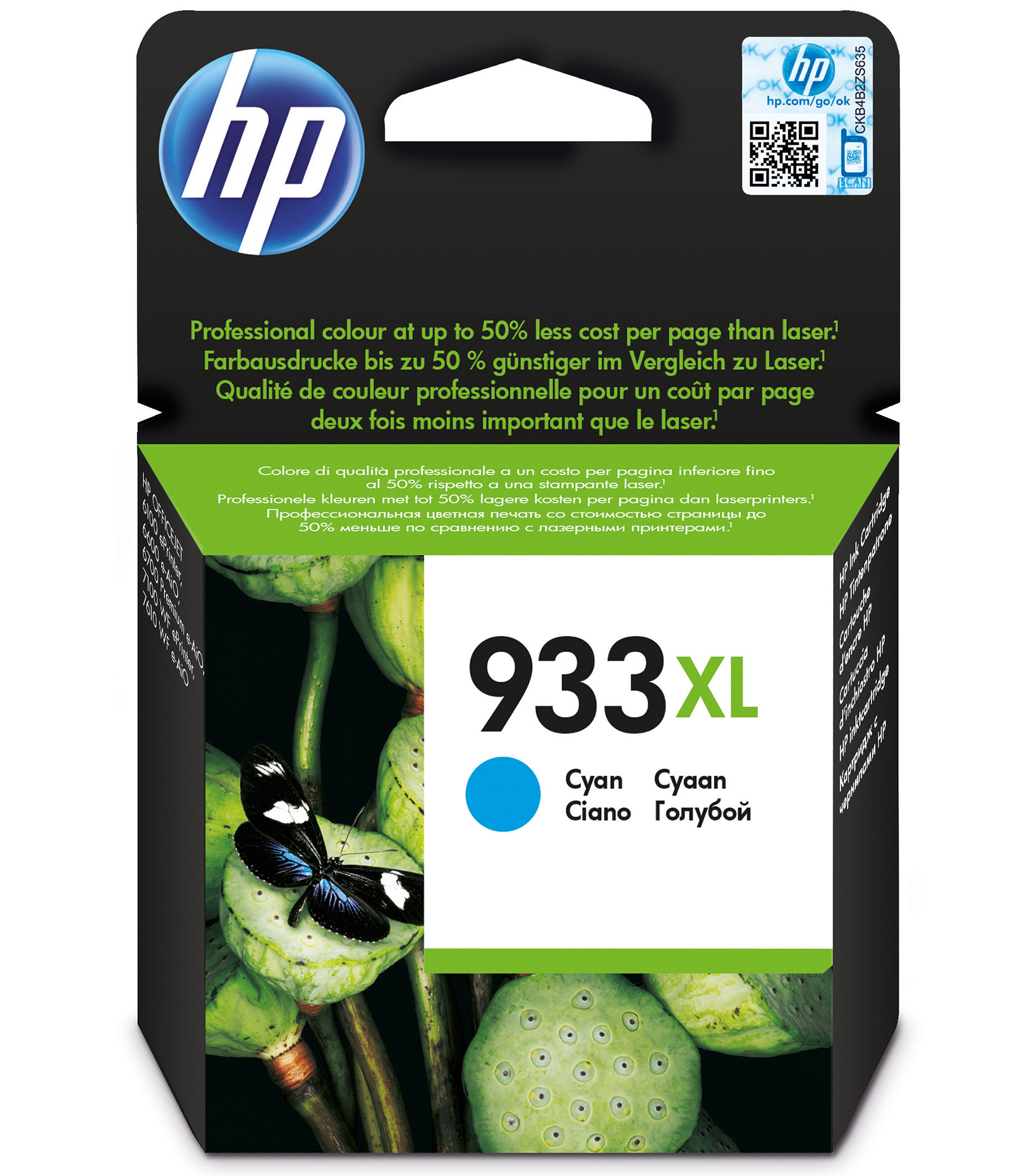 Remanufactured HP CN054AE (933XL) Cyan Ink Cartridge 0k825 CN054AE - rem01