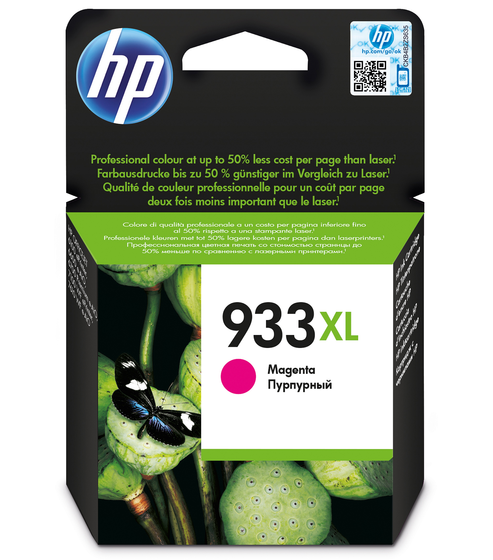 Remanufactured HP CN055AE (933XL) Magenta Ink Cartridge 0k825 CN055AE - rem01