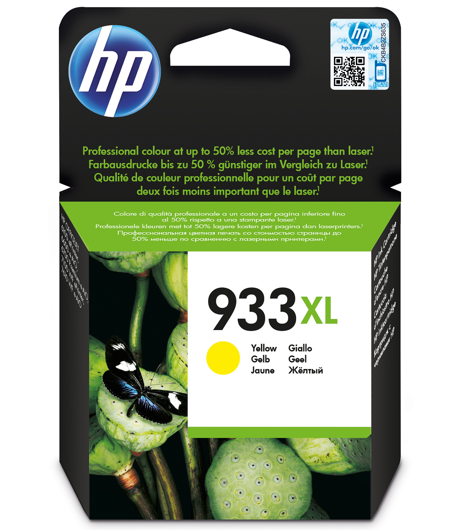 Remanufactured HP CN056AE (933XL) Yellow Ink Cartridge 0k825 CN056AE - rem01
