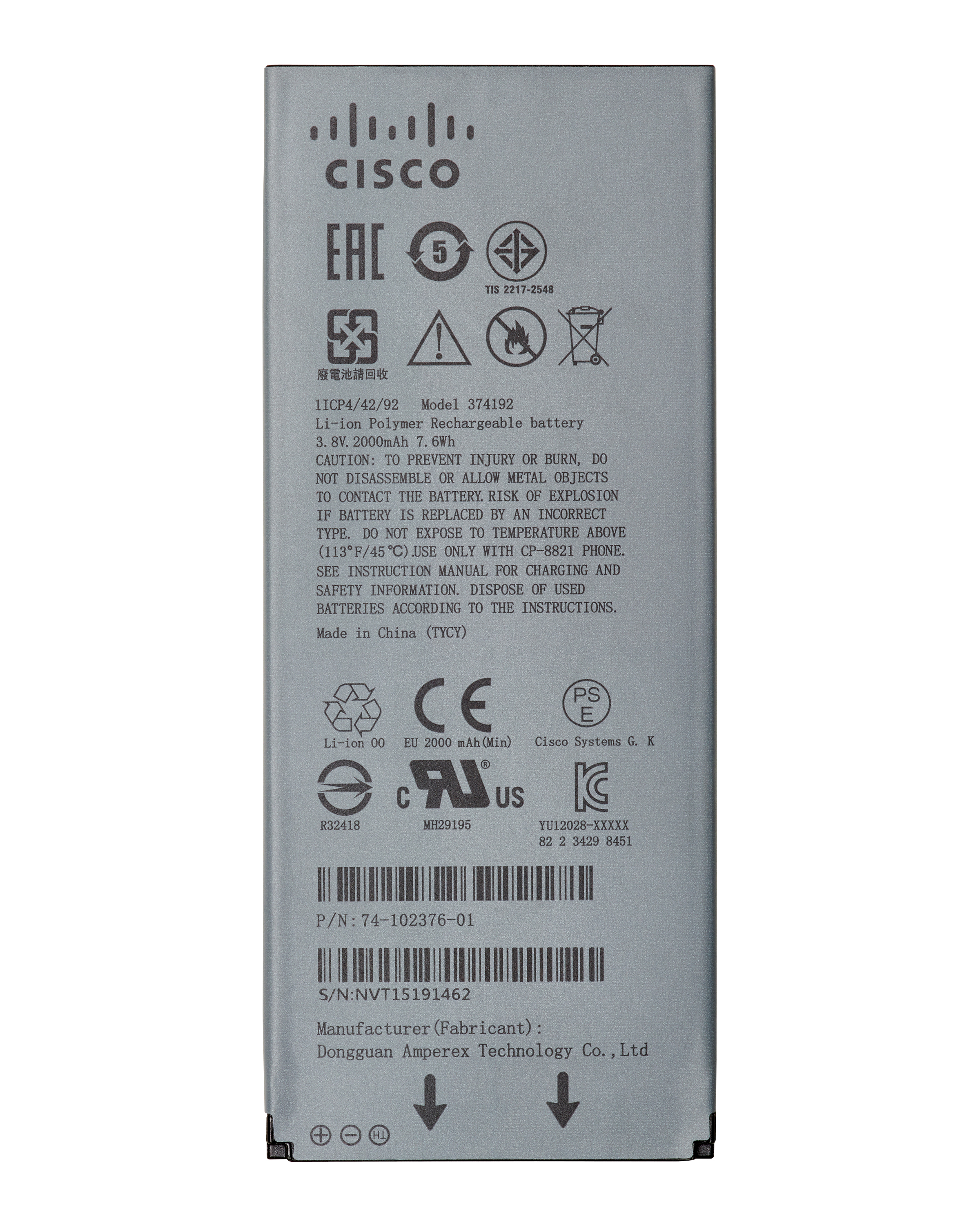 Cisco - Ip Telephony             Cisco 8821 Battery Extended                                          In Cp-batt-8821=