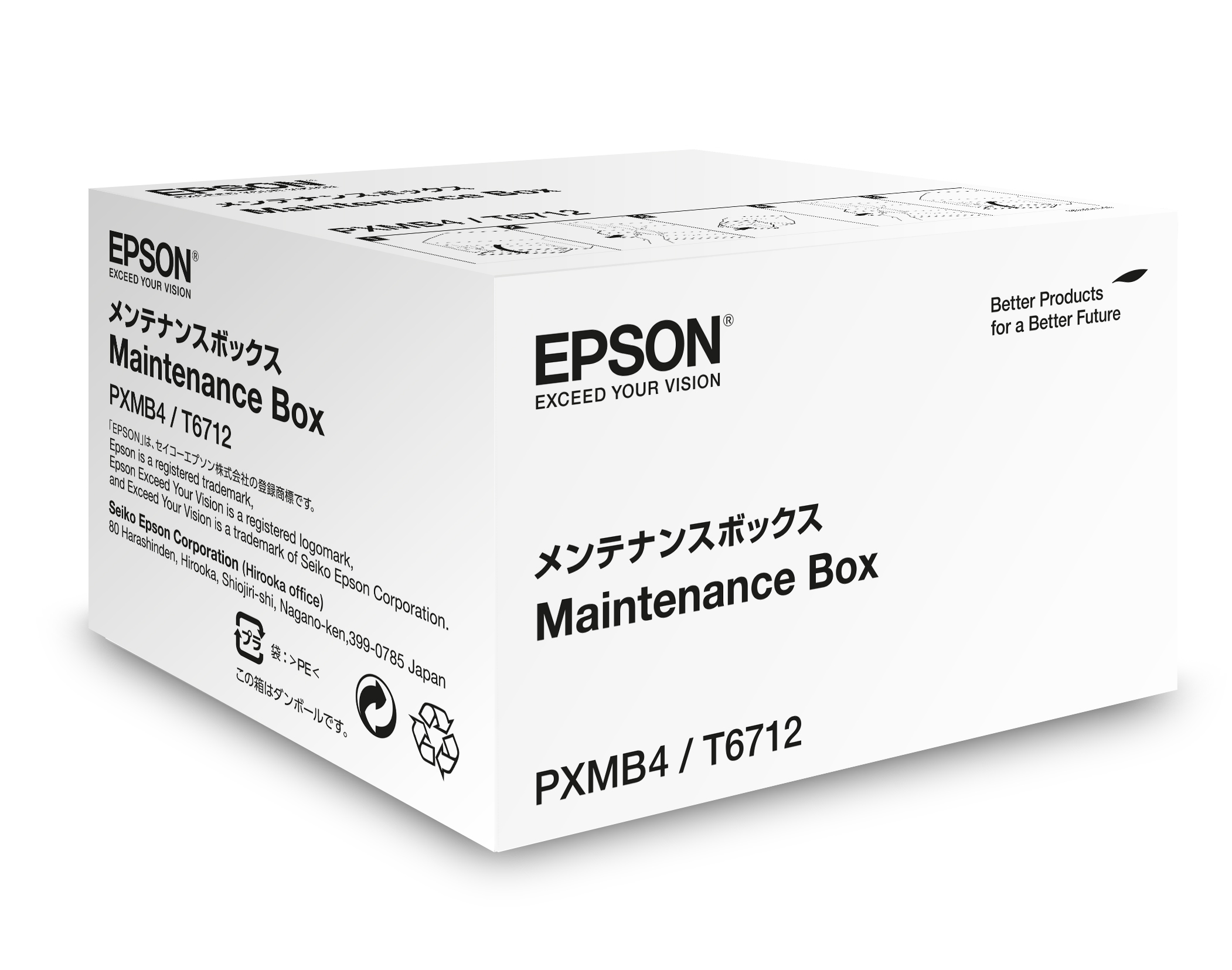 Epson - Supplies Ink Business (s Wf-(r)8xxx Series Maint. Box        Maintenance Box                     C13t671200