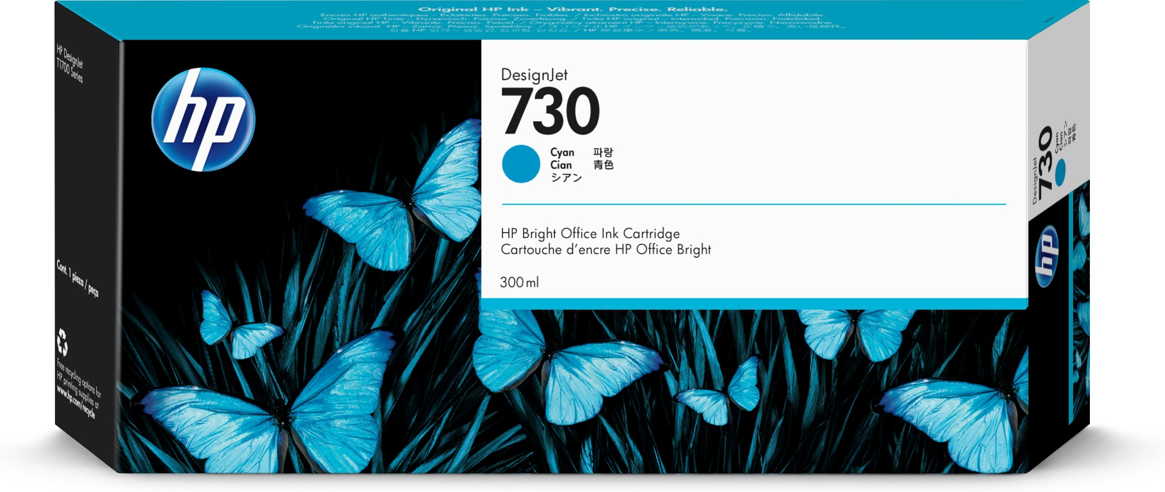 HP No. 730 Ink Cartridge Cyan - 300ml P2v68a