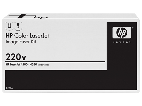 C4198A HP Colour LaserJet 4500/4550 Refurbished Maintenance Kit