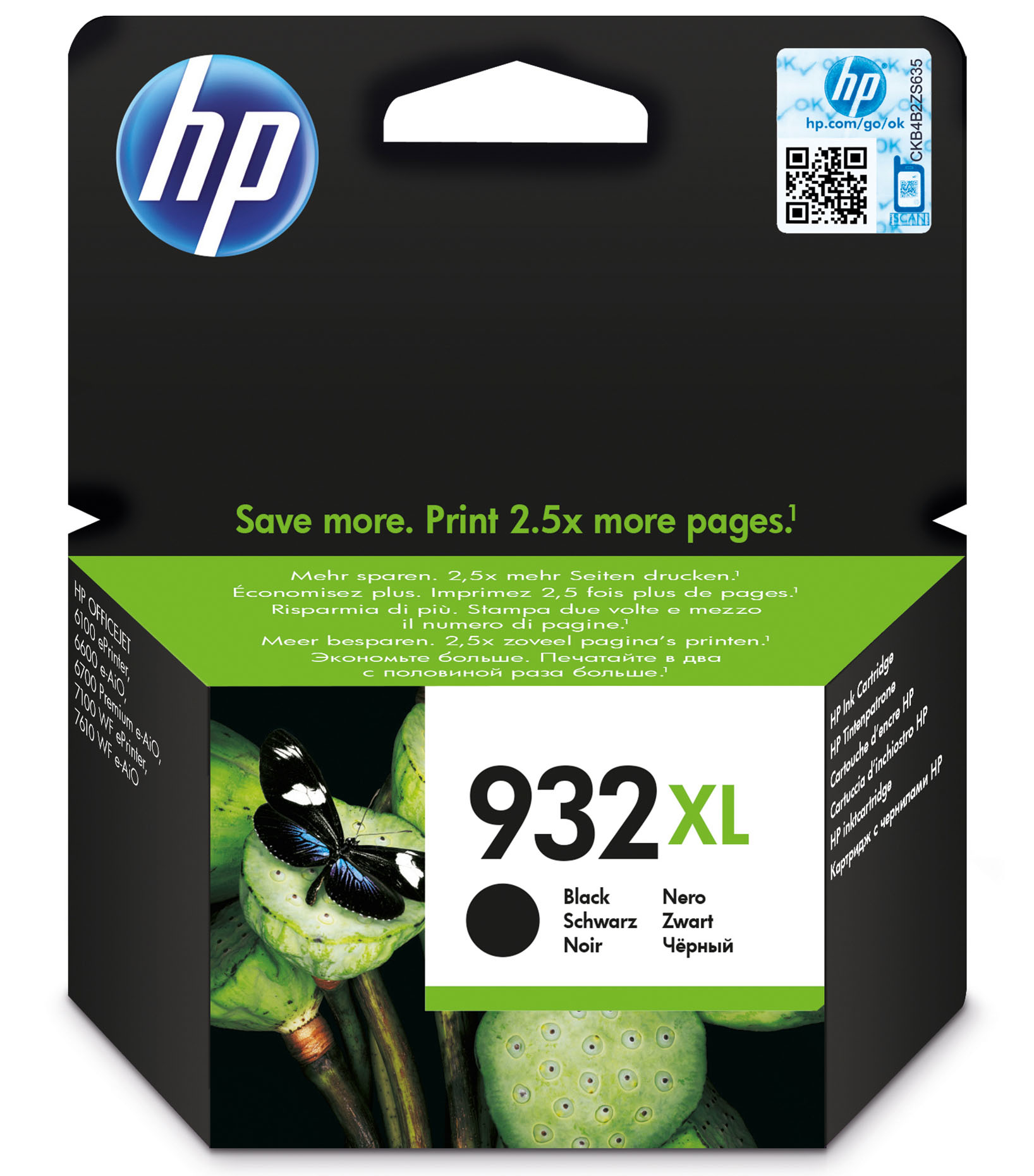 Hp - Inkjet Supply (pl1n) Mvs    Ink Cartridge No 932xl              Black Officejet De Uk Fr It Nl      Cn053ae#bgx